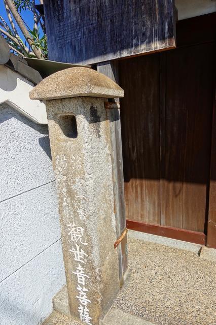 京都府法性寺の建物その他