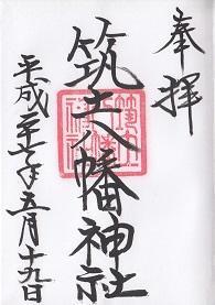 東京都筑土八幡神社の本殿