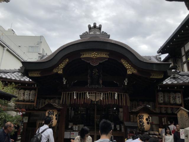 京都府錦天満宮の本殿