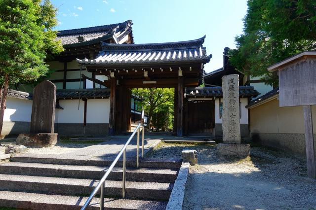 京都府退耕庵の山門