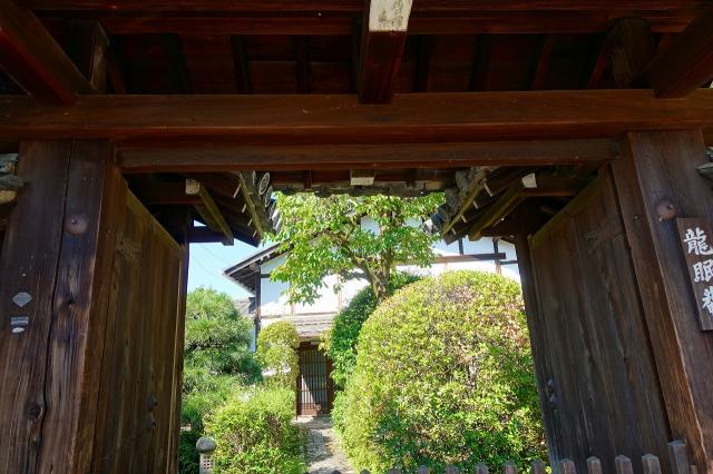 竜眠庵の山門