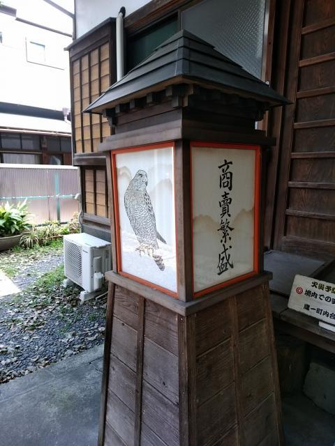 一加番稲荷神社の建物その他