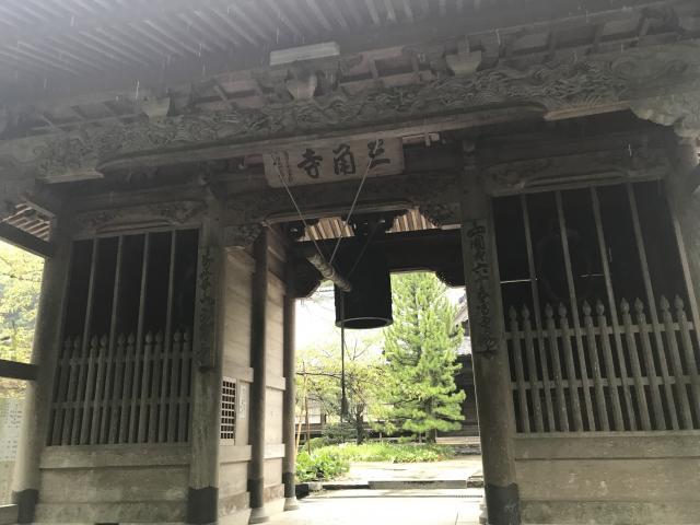 愛媛県三角寺の山門