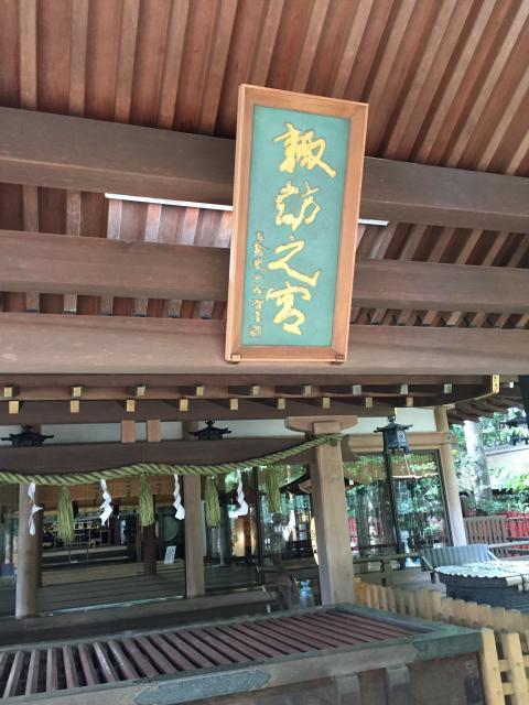 諏訪神社(駒木諏訪神社)の本殿