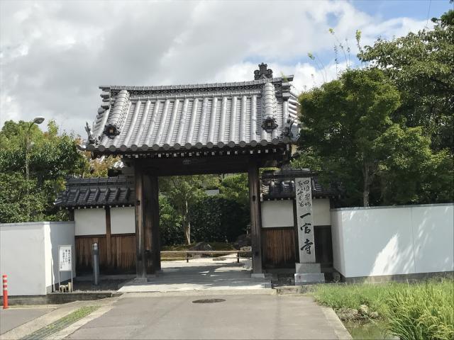 香川県一宮寺の山門