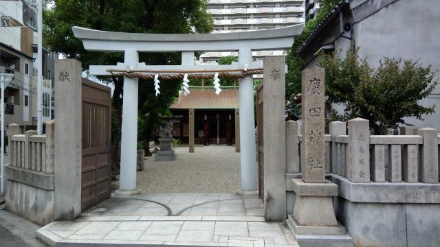 廣田神社の鳥居