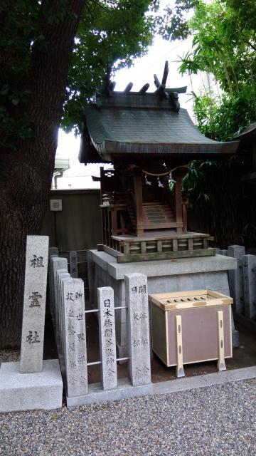 廣田神社の近くの神社お寺|廣田神社