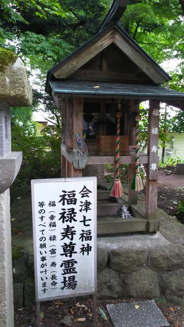 恵隆寺(立木千手観音)の末社