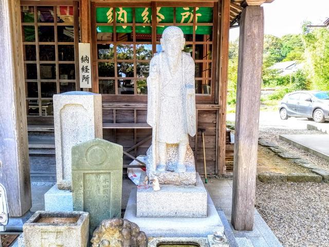 愛知県達磨山 葦航寺のお墓