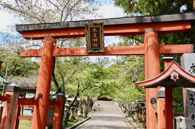 奈良県氷室神社の鳥居