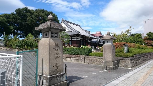 福島県善導寺の写真