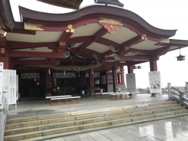 愛媛県石鎚神社の本殿