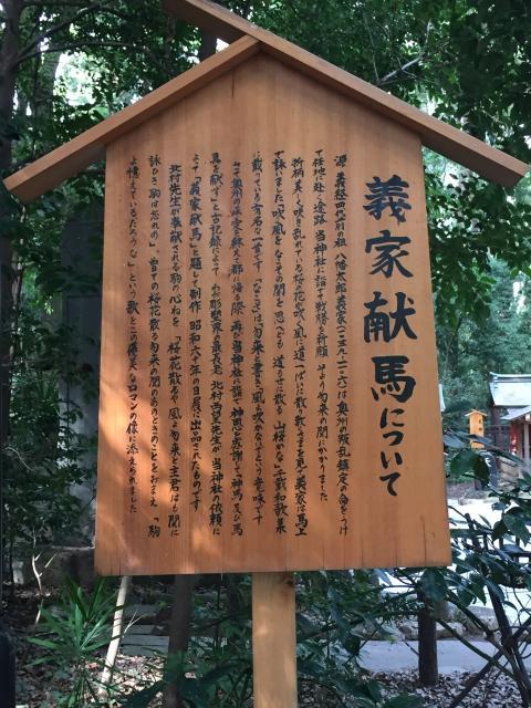千葉県諏訪神社(駒木諏訪神社)の歴史