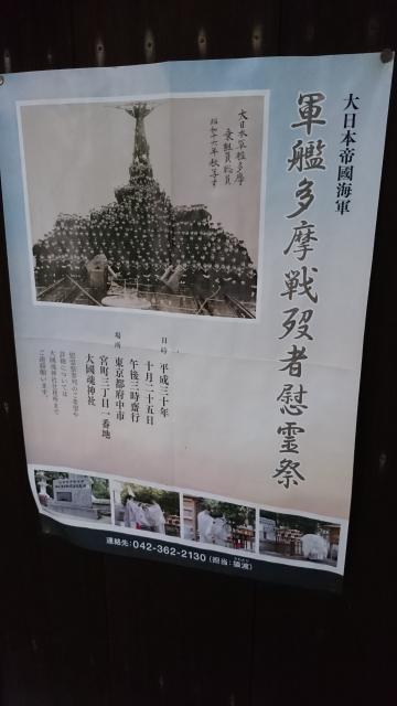 兵庫縣姫路護国神社の建物その他