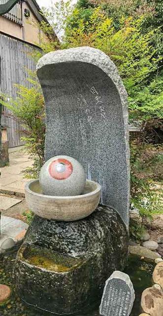 鳥取県妖怪神社の建物その他