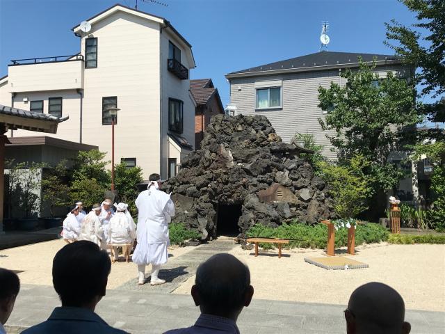 扶桑教太祠のお祭り
