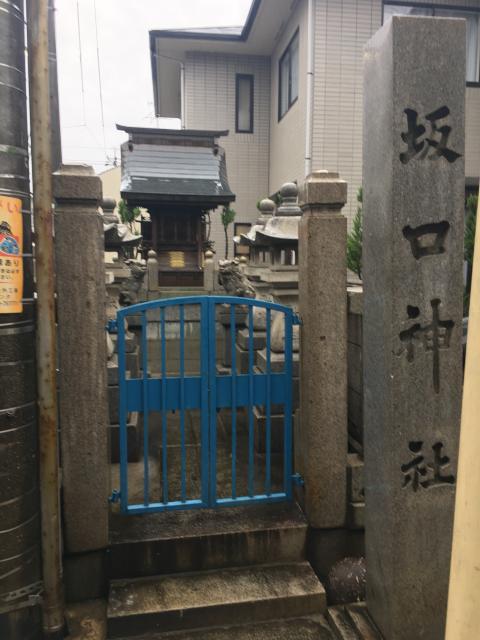 坂口神社の建物その他