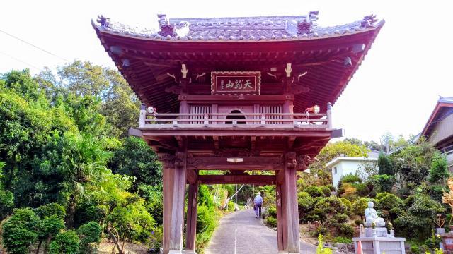 愛知県天竜山 誓海寺の山門