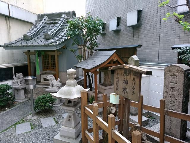 大阪府さいの木神社の本殿