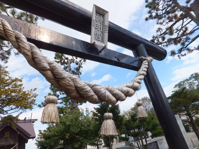北海道十軒神明宮の鳥居