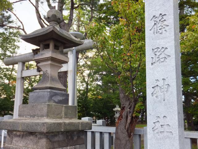 篠路神社の建物その他