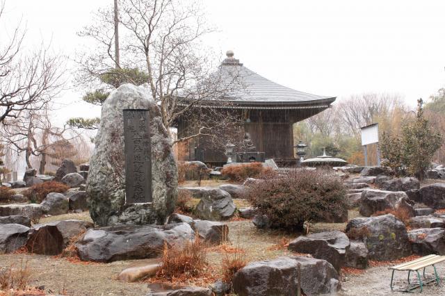 願成寺の庭園