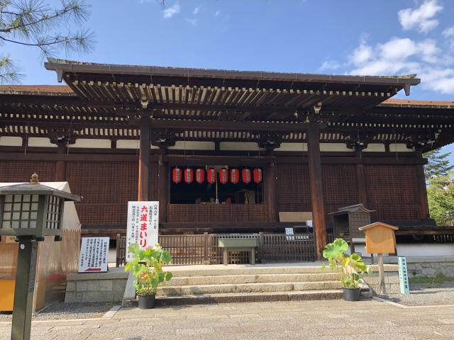 京都府大報恩寺(千本釈迦堂)の本殿
