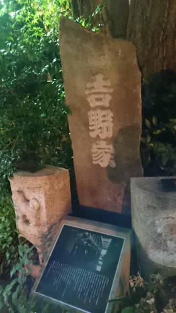 波除稲荷神社の建物その他