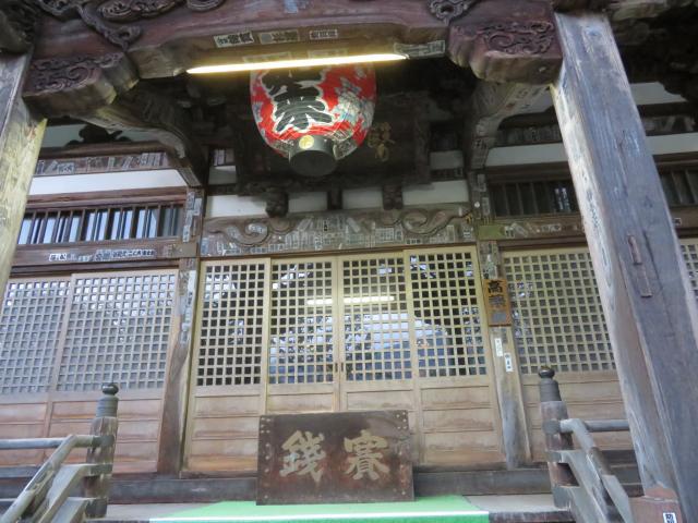 薬師庵の本殿