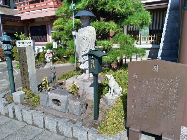延命寺(通称逗子大師延命寺)の像