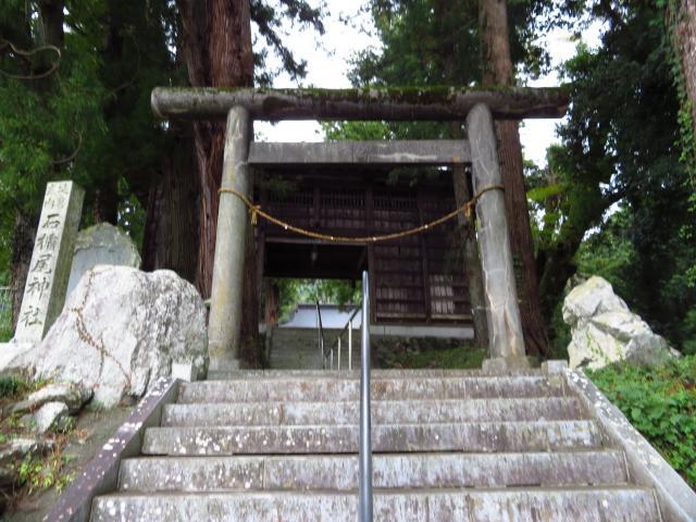 神奈川県石楯尾神社の鳥居