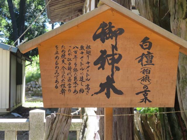 弓削神社の歴史