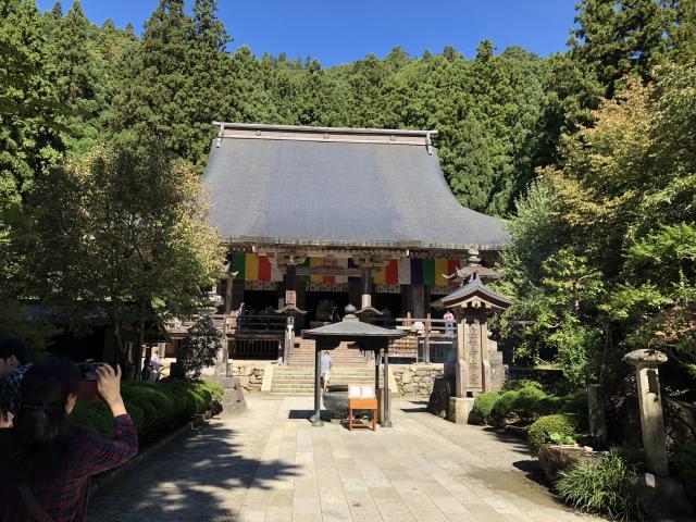 山形県立石寺の本殿