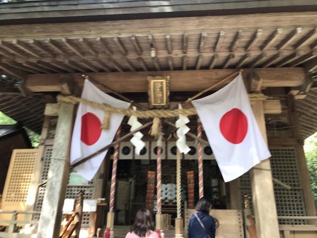 熊本県幣立神宮の本殿
