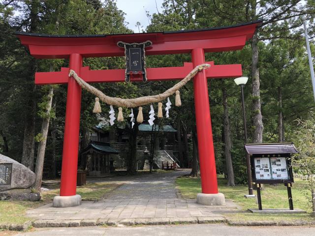 新潟県度津神社の鳥居