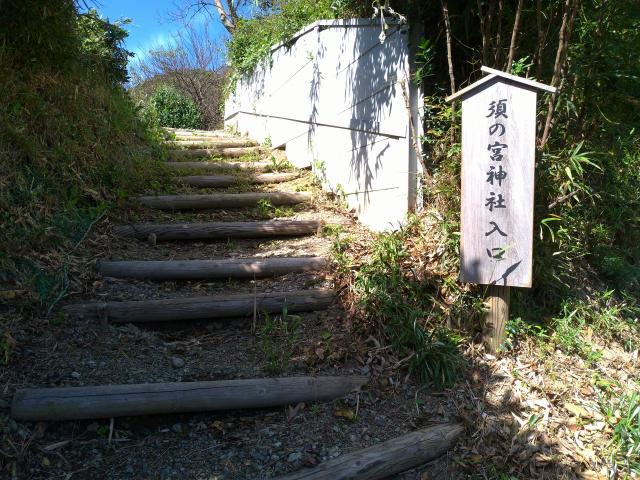須の宮神社(神奈川県東逗子駅) - その他建物の写真