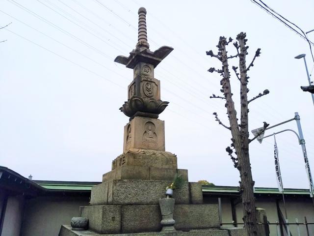 亀嶺山 海潮院の塔