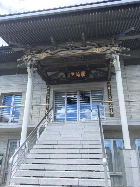 宮城県円福寺の本殿