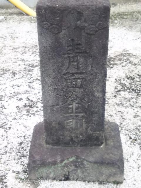 久伊豆神社の建物その他