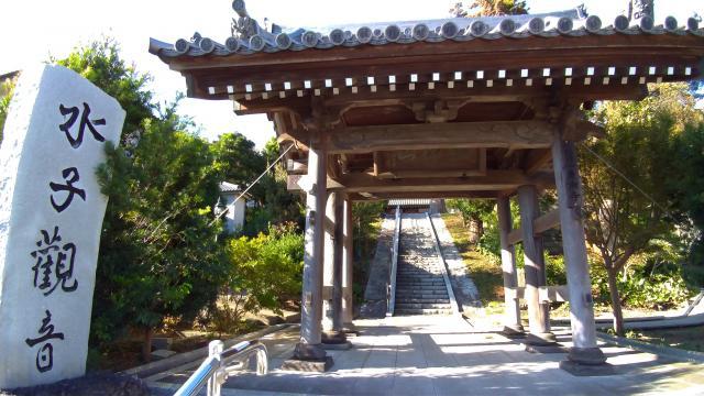 東漸寺(神奈川県京急長沢駅) - 山門・神門の写真