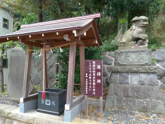 白旗神社の手水