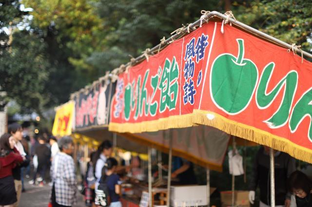 大草神社の食事