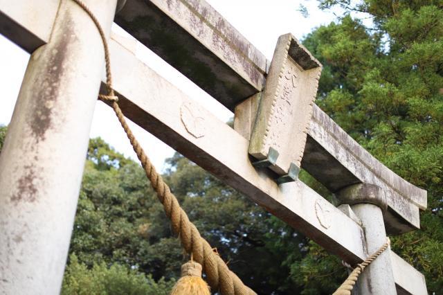 大草神社の鳥居