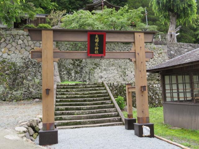 夫婦木神社の鳥居