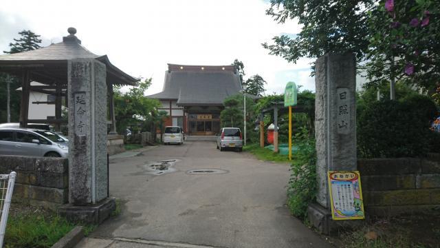 延命寺の建物その他