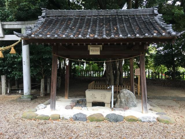 高須天神社の手水