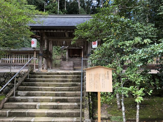 島根県熊野大社の本殿