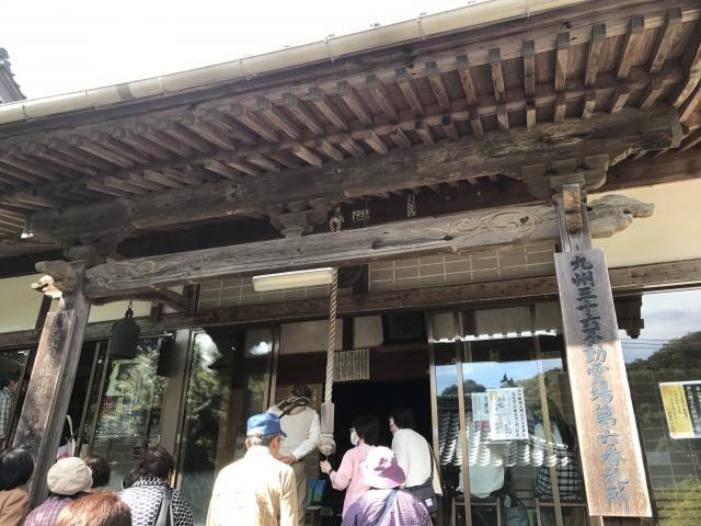 大分県無動寺の本殿