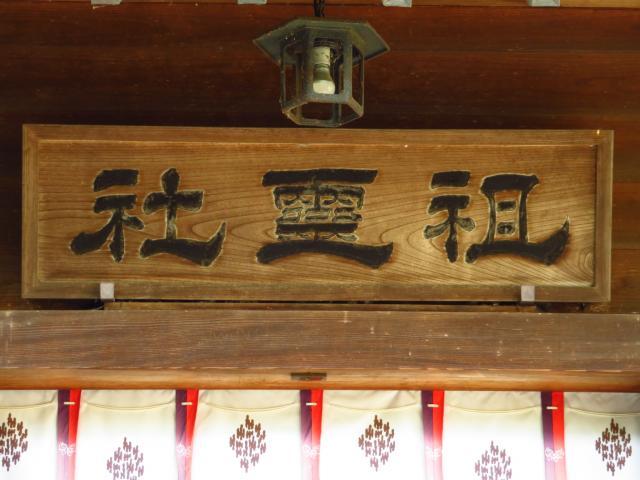 廣瀬神社の本殿