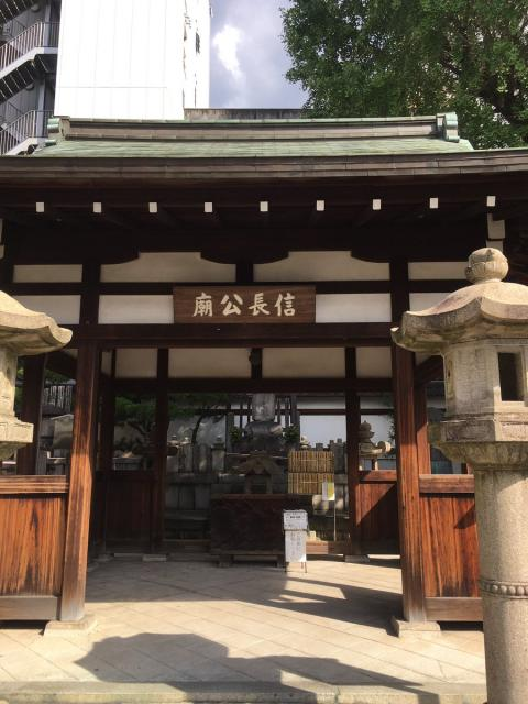 本能寺(京都府京都市役所前駅) - 山門・神門の写真